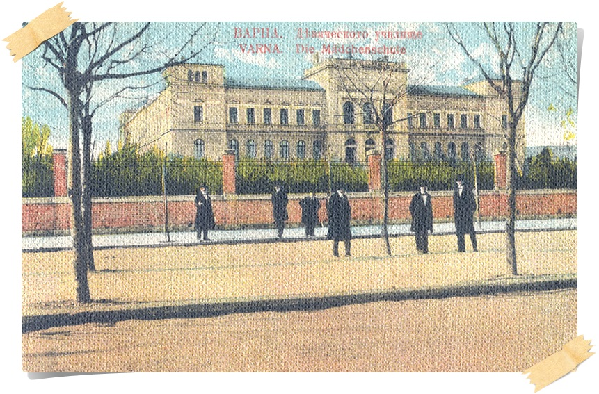 Общ изглед на сградата на Девическата гимназия