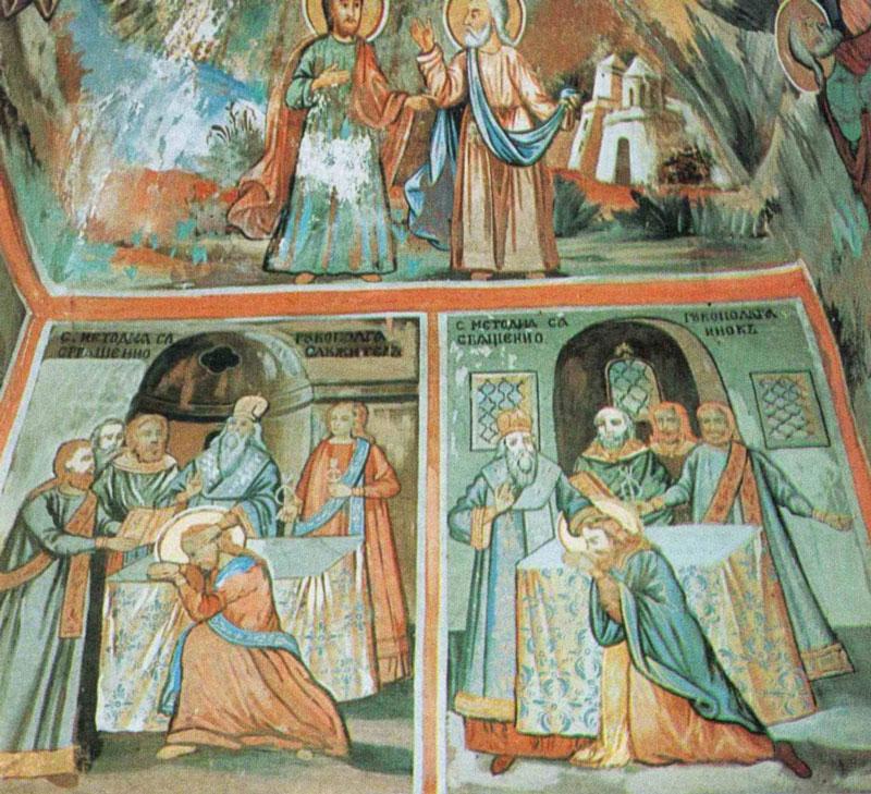 Алекси Атанасов и Георги  Данчов. Стенописи Араповски манастир 1864