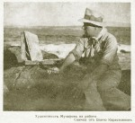mutafov