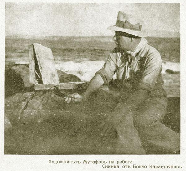 Александър Мутафов по време на работа