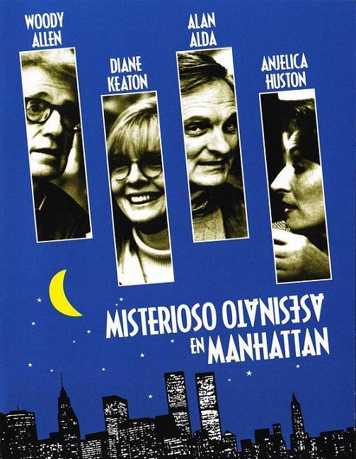 """""""Мистериозно убийсто в Манхатън"""""""
