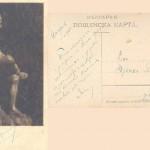Картичка от Мърквичка до Пиндиков