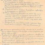 """Писмо на Пиндиков до Каравелов по повод изрисуване на """"Александър Невски"""""""