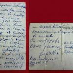 Пощенска карта от Кирил Казанлъклиев