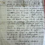 Писмо от художника Кирил Казанлъклиев