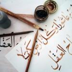 Арабска калиграфия