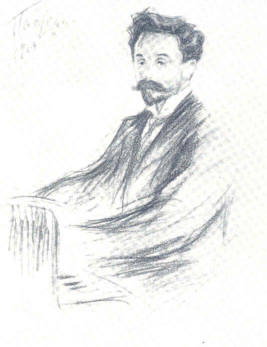 Рисунка на Л. О. Пастернак