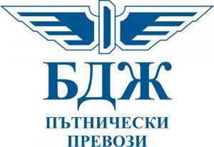 """Български държавни железници"""
