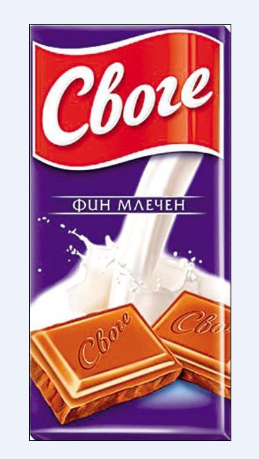 "Шоколадова фабрика ""Пеев"", 1993 г. преименувана на ""Своге"""
