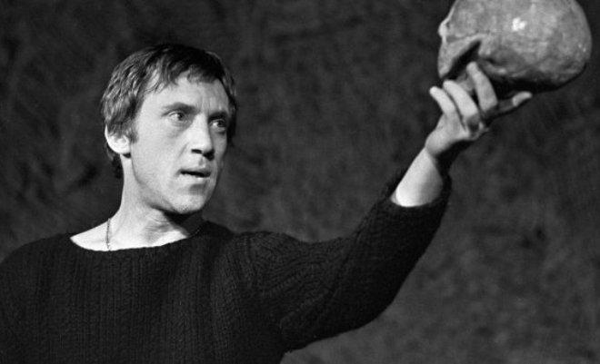 В ролята на Хамлет