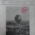 Балонът в сп. Светлина