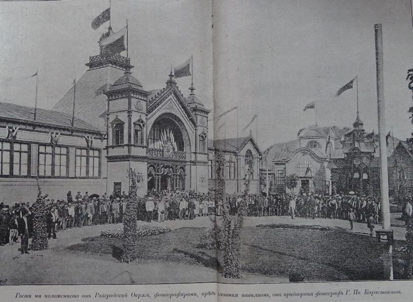 Гости на изложението от Разградски окръг