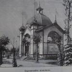 Карловския павилион