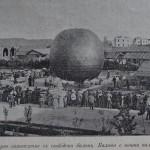 Първо възнасяне на балона