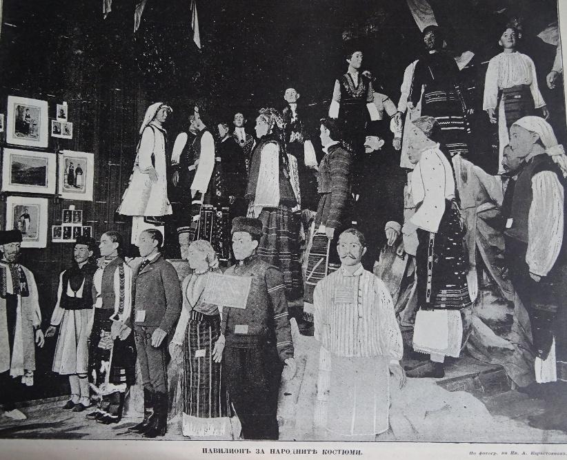 Павилион на народните костюми