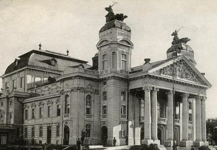 Сградата на театъра при откриването му