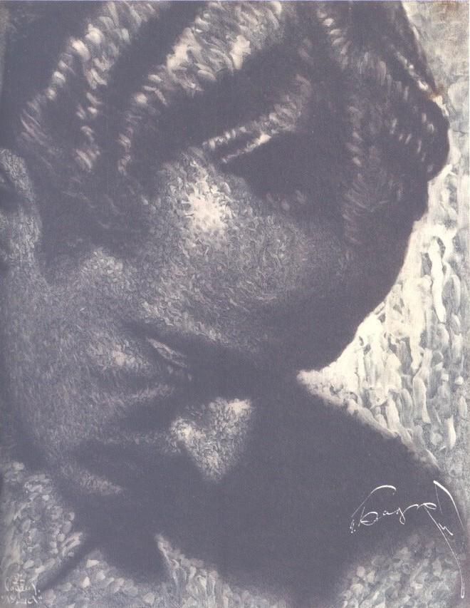 Автопортрет, 1937