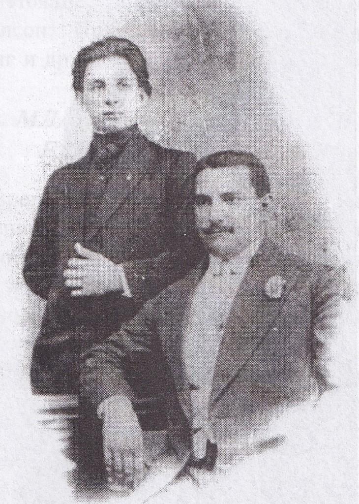 Борис Гайдаров с Милан Митов