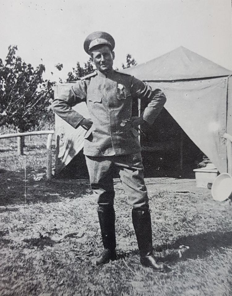 Георги Ст. Георгиев ( 1918 г.)